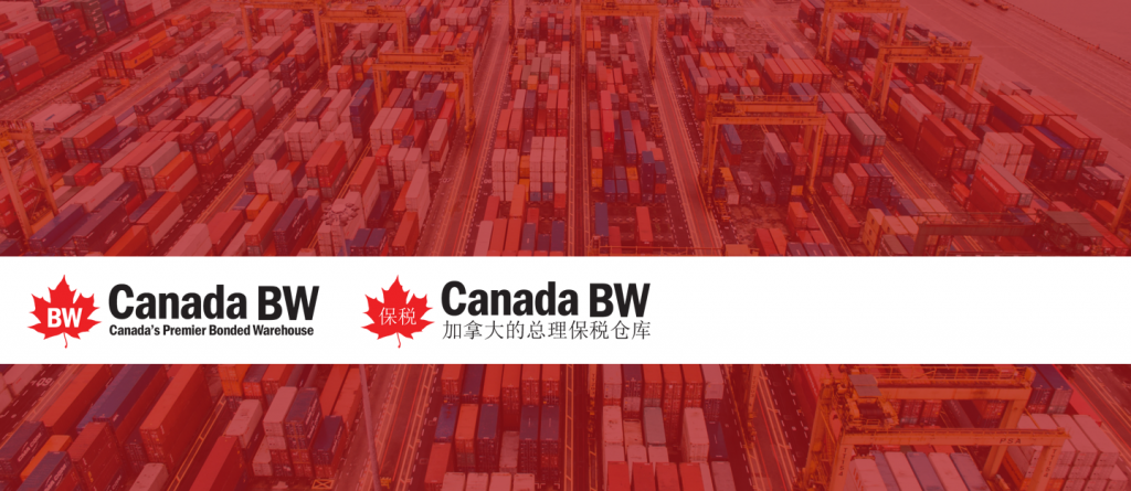 Photo of Just Launched: Canada BW